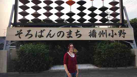 Roz Scoular in Japan